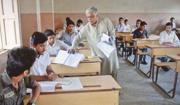 سندھ میں میٹرک اور انٹر کے امتحانات کی تاریخ کا اعلان کردیا گیا