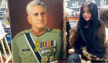 سابق اداکارہ و گلوکارہ رابی پیرزادہ نے آرمی چیف جنرل قمر جاوید باجوہ کو خوبصورت پینٹنگ بناکر خراج تحسین پیش کیا ہے۔