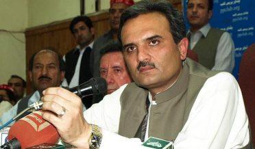 اپوزیشن کے 10 جماعتی اتحاد پاکستان ڈیموکریٹک موومنٹ (پی ڈی ایم) میں شامل عوامی نیشنل پارٹی (اے این پی) نے اتحاد سے علیحدگی کا اعلان کردیا۔